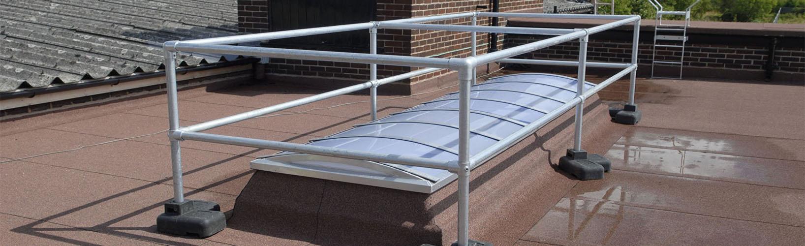 天窗防护护栏