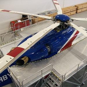 直升机维修平台